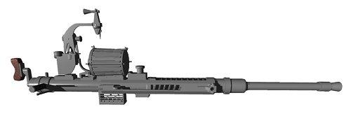 日本陸軍機搭載機関銃・砲