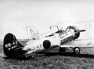 特集 旧日本軍の航空計器Ver1