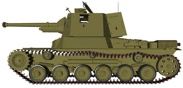 CG 日本陸軍 3式砲戦車 ホニⅢ